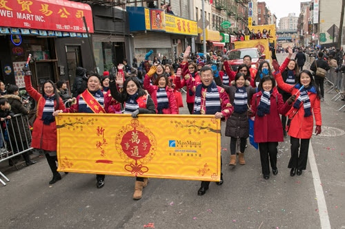 MassMutual Greater Hudson, LUNAR NEW YEAR FESTIVAL PARADE