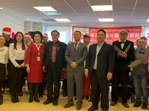 MassMutual Greater Hudson sponsoring Chinese-American Planning Council's Special Needs Program Holiday Party.